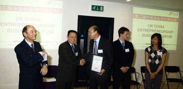 Award presentation to the winning team