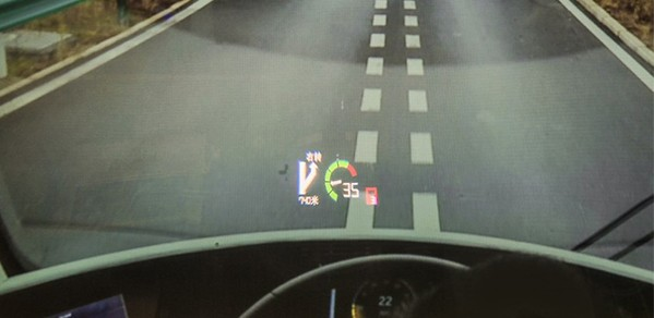 Head-up display (HUD) demonstration on a tram based on a normal windscreen.