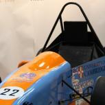 Full blue racing