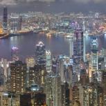 Skyline - Hong Kong, China