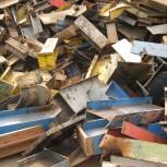 Steel girders
